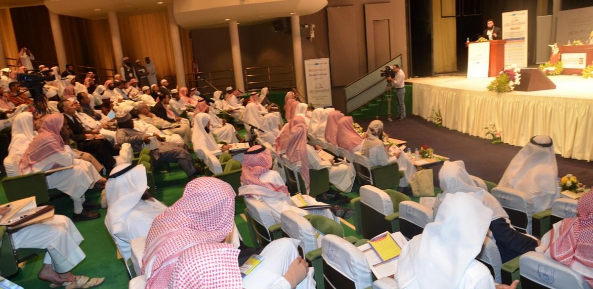 المشاركون في مؤتمر تطوير الدراسات القرآنية يوصون بإنشاء جامعة نموذجيه للقرآن الكريم
