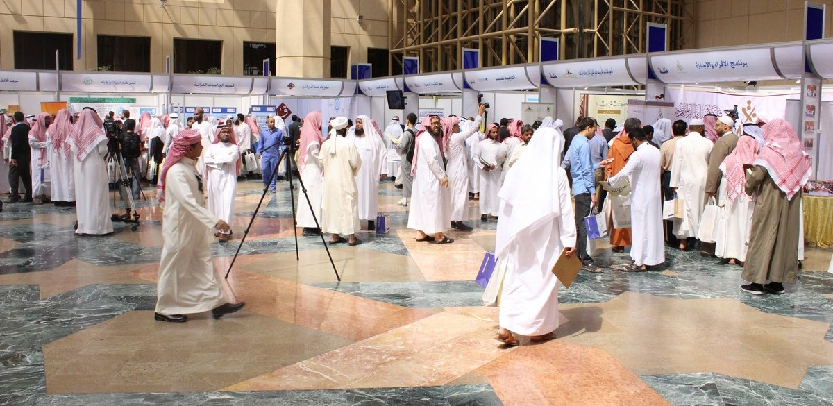 تقرير مرئي عن اليوم الرابع والأخير للمؤتمر الدولي الثاني لتطوير الدراسات القرآنية